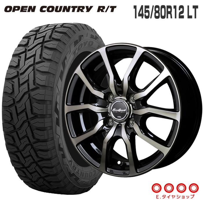 キャリィ DA16T/エブリィ DA17V 145/80R12 LT トーヨータイヤ オープンカントリー RTユーロスピード D.C.52 12×3.5 100/4 +42 JWL-T 12インチ軽トラック サマータイヤ 4本 ホイールセット