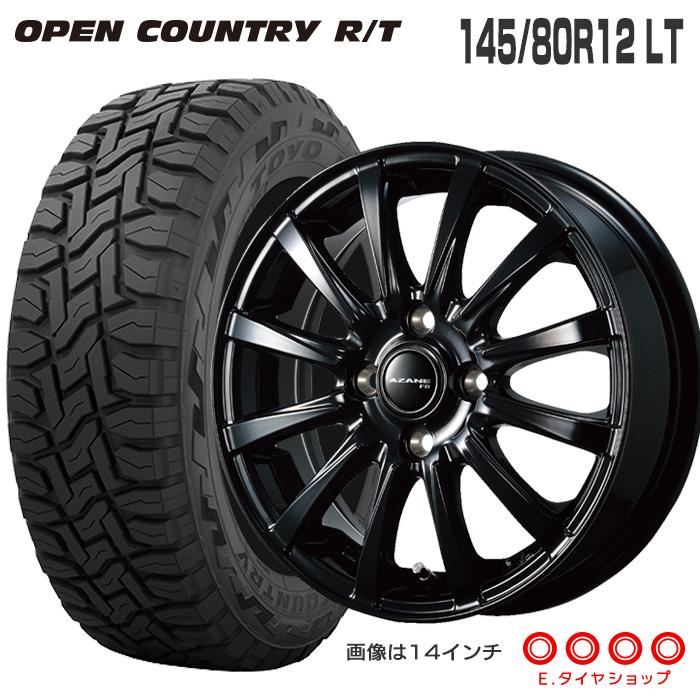 145/80R12 LT トーヨータイヤ オープンカントリー RTアザーネ FB 12×4.0 100/4 +43 JWL-T グロスブラック (GB) 12インチ サマータイヤ 夏タイヤ 4本ホイールセット