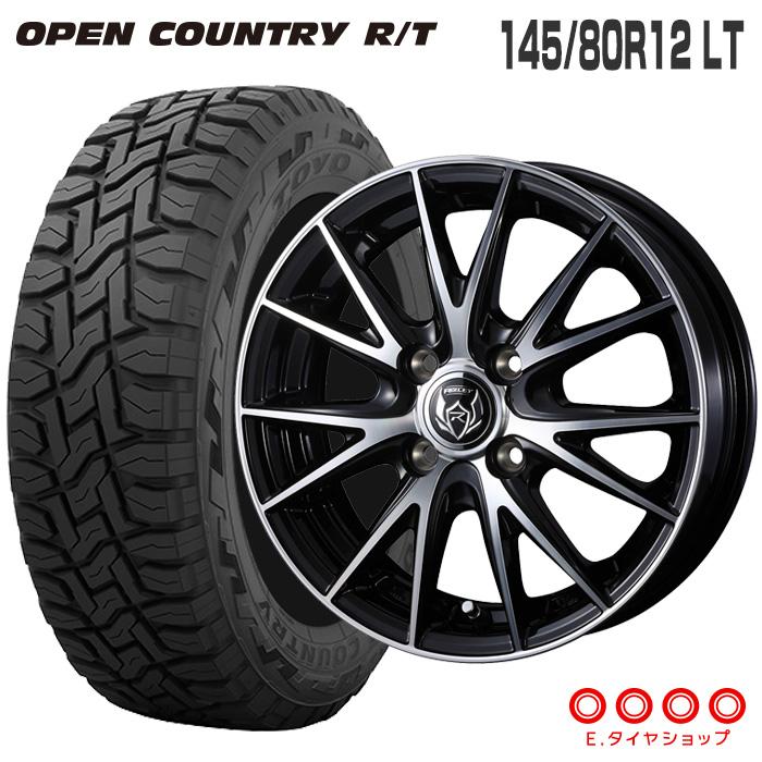 145/80R12 LT トーヨータイヤ オープンカントリー RTライツレー VS 12×4.0 100/4 +42 JWL-T ブラックメタリックポリッシュ サマータイヤ 4本 ホイールセット
