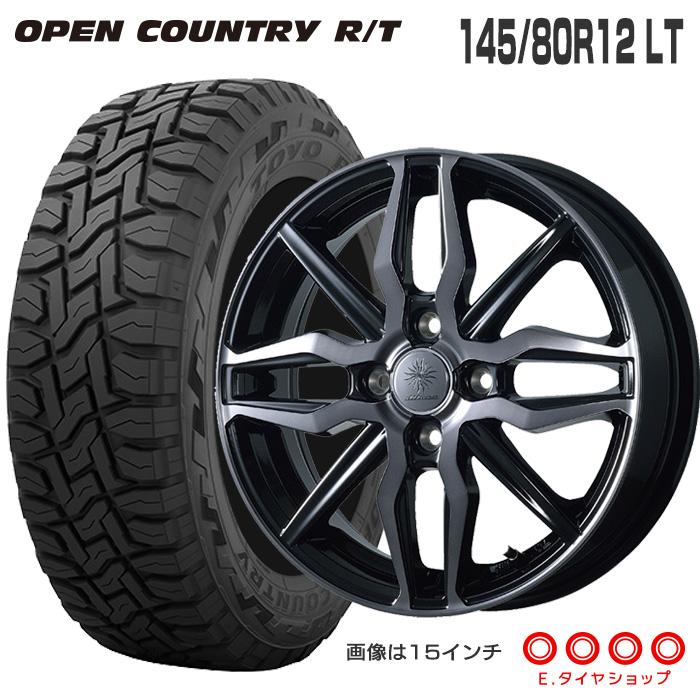145/80R12 LT トーヨータイヤ オープンカントリー RTディルーチェ XN5 12×3.5 100/4 +44 JWL-T ブラッククリアポリッシュ (BCP) サマータイヤ 夏タイヤ 4本ホイールセット