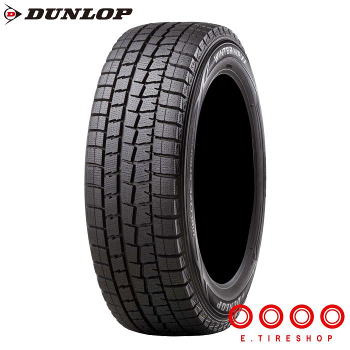 WINTER WM01 1本 ウインターマックス01 単品 ダンロップ DUNLOP 冬タイヤ MAXX スタッドレスタイヤ 18インチ 225/50R18