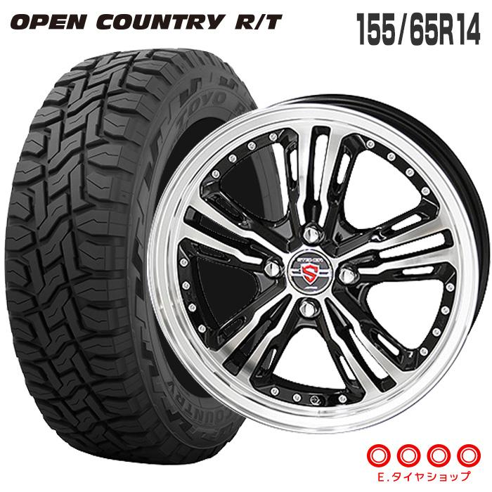 155/65R14 75Q トーヨータイヤ オープンカントリー R/T シュタイナーLST 14×4.5J PCD100/4 +45 ブラック×ポリッシュ14インチ サマータイヤ 4本 ホイール セット RT