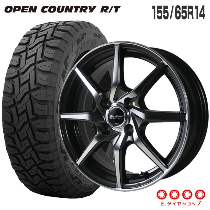 155/65R14 75Q トーヨータイヤ オープンカントリー R/T S810 14×4.5J PCD100/4 +45 ダークガンメタリックポリッシュ14インチ サマータイヤ 4本 ホイール セット RT