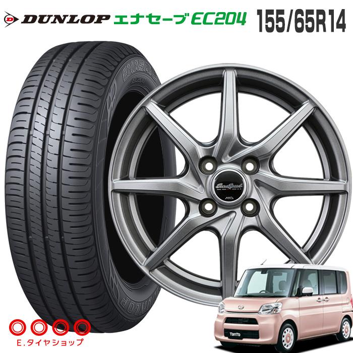 取付対象155/65R14 75S ダンロップ エナセーブ EC204ユーロスピード G810 14×4.5 100/4 +45 メタリックグレー14インチ サマー ノーマル タイヤ ホイール 4本 セット