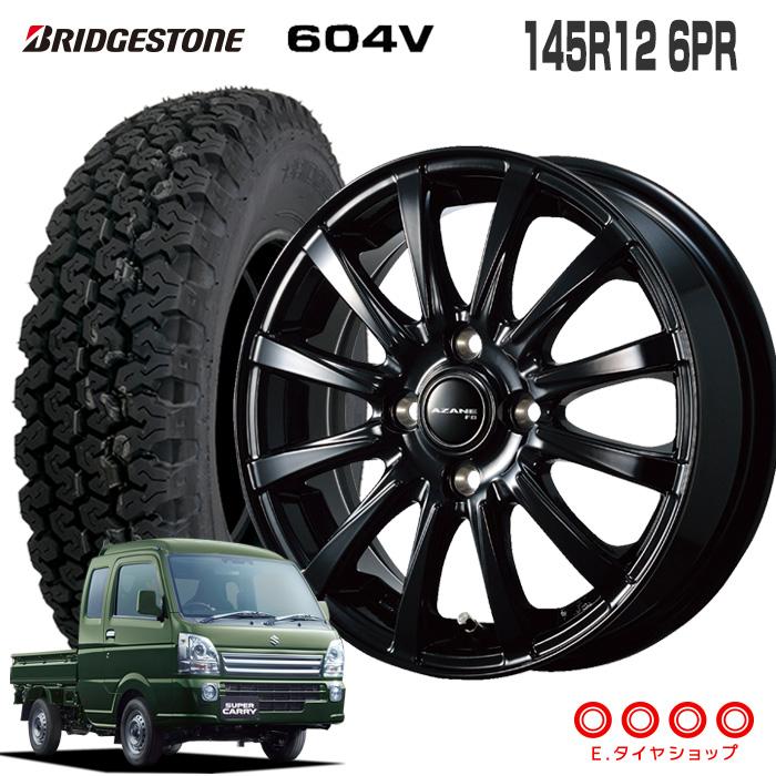 145R12 6PR ブリヂストン 604Vアザーネ FB 12×4.0 100/4 +43 JWL-T グロスブラック (GB)12インチ 軽トラック タイヤ 4本 ホイール セット