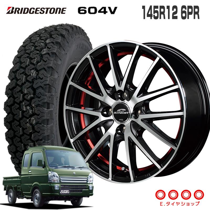 145R12 6PR ブリヂストン 604Vシュナイダー RX-27 12×4.0 100/4 +42 JWL-T ブラックメタリックポリッシュ+アンダーカットレッドクリアー12インチ 軽トラック タイヤ 4本 ホイール セット RX27