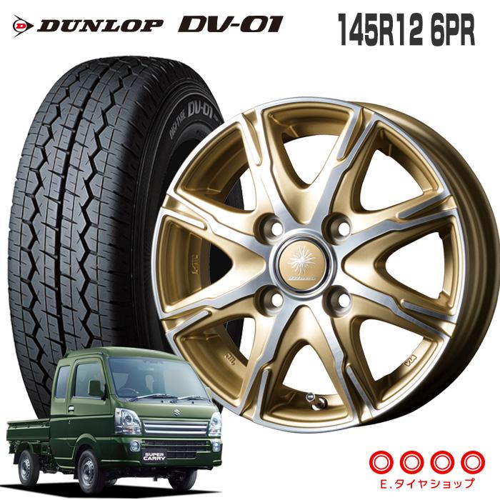 145R12 6PR ダンロップ DV-01ディルーチェ DX10 12×3.5 100/4 +44 JWL-T マットゴールドポリッシュ (MGP)12インチ 軽トラック サマー ノーマル タイヤ ホイール 4本セット