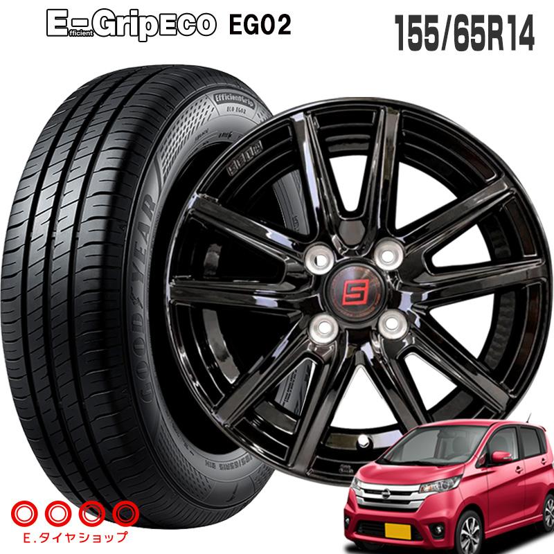 155/65R14 75S グッドイヤー EG02ザイン SS 14×4.5J PCD100/4 +45 JWL ソリッドブラックタイヤ 4本 ホイール セット E-Grip Eco イーグリップ