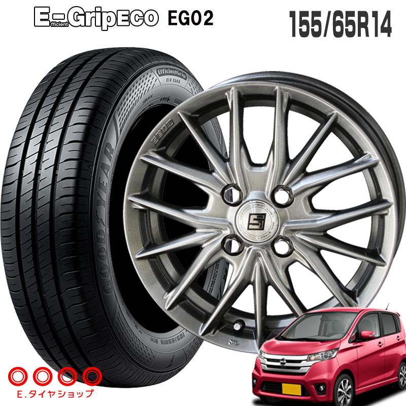 155/65R14 75S グッドイヤー EG02ザイン SX 14×4.5J PCD100/4 +45 JWL ダークメタルシルバータイヤ 4本 ホイール セット E-Grip Eco イーグリップ