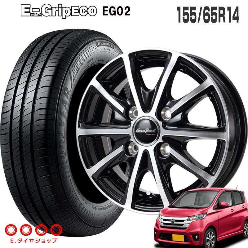 155/65R14 75S グッドイヤー EG02ユーロスピード V25 14×4.5J PCD100/4 +45 JWL ブラックポリッシュタイヤ 4本 ホイール セット E-Grip Eco イーグリップ
