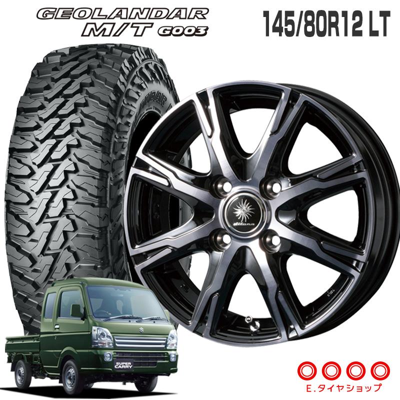 145/80R12 LT ヨコハマ ジオランダー M/T G003ディルーチェ DX10 12×3.5J PCD100/4穴 +44 JWL-T ブラッククリアポリッシュ (BCP)12インチ 軽トラック タイヤ 4本 ホイール セット MT