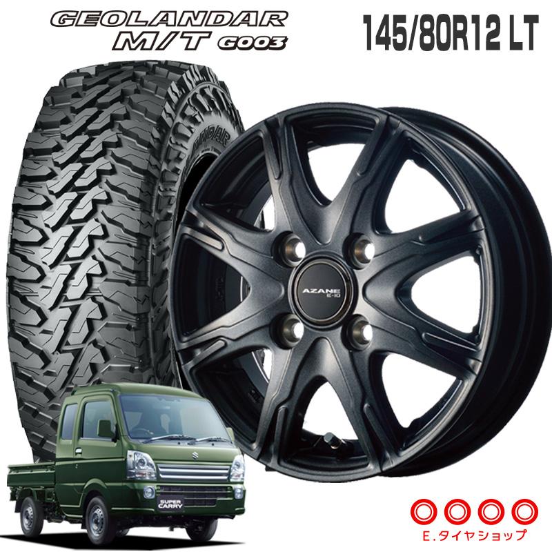 145/80R12 LT ヨコハマ ジオランダー M/T G003アザーネ E10 12×3.5J PCD100/4穴 +44 JWL-T マットガンメタ (MGM)12インチ 軽トラック タイヤ 4本 ホイール セット MT