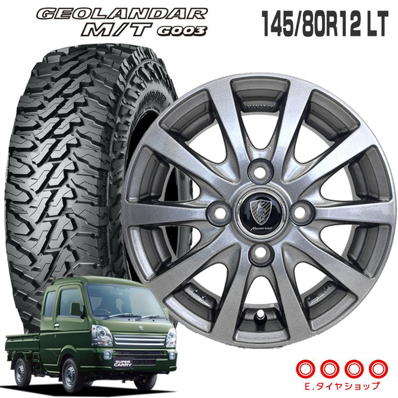 145/80R12 LT ヨコハマ ジオランダー M/T G003ユーロスピード G10 12×4.0J PCD100/4穴 +42 JWL-Tメタリックグレー 12インチ 軽トラック タイヤ 4本 ホイール セット MT