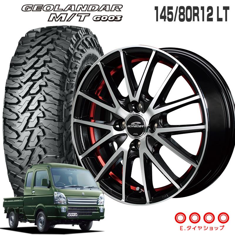 145/80R12 LT ヨコハマ ジオランダー M/T G003シュナイダー RX-27 12×4.0 100/4 +42 JWL-T ブラックメタリックポリッシュ+アンダーカットレッドクリアー12インチ 軽トラック タイヤ 4本 ホイール セット RX27