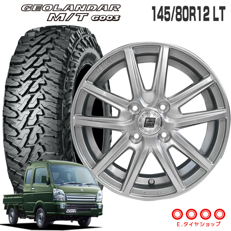 145/80R12 LT ヨコハマ ジオランダー M/T G003ザインSS 12×3.5J PCD100/4穴 +45 12インチ メタルフレークシルバー 12インチ 軽トラック タイヤ 4本 ホイール セット MT