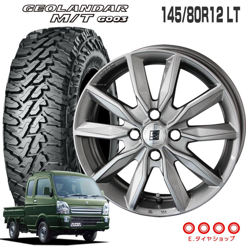 145/80R12 LT ヨコハマ ジオランダー M/T G003ザインSV 12×3.5J PCD100/4穴 +45 12インチ メタルフレークシルバー 12インチ 軽トラック タイヤ 4本 ホイール セット MT