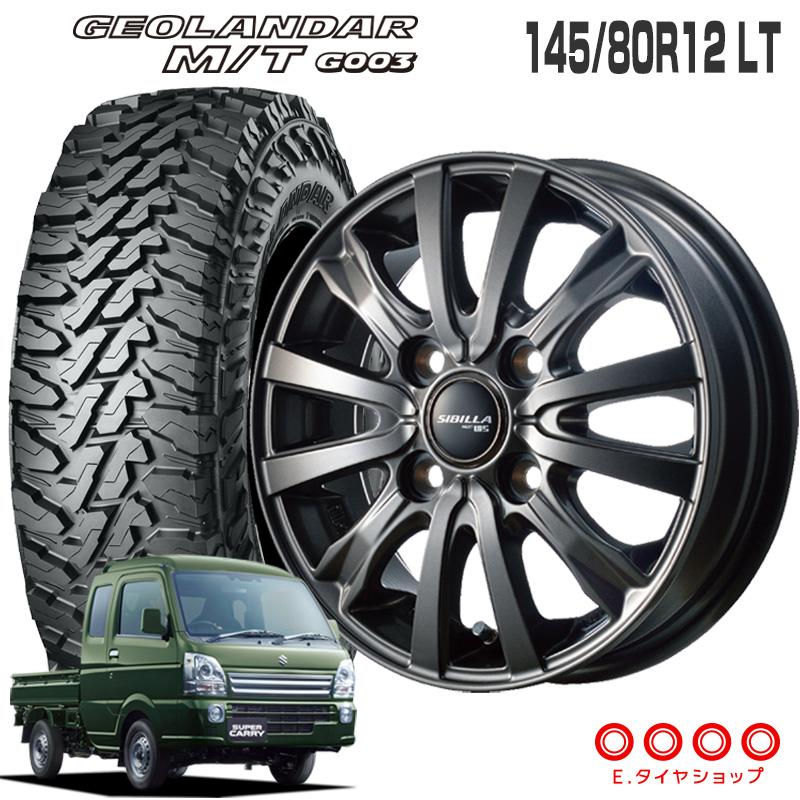 145/80R12 LT ヨコハマ ジオランダー M/T G003シビラネクスト W5 12×3.5J PCD100/4穴 +44 JWL-T ディープシルバー12インチ 軽トラック タイヤ 4本 ホイール セット MT