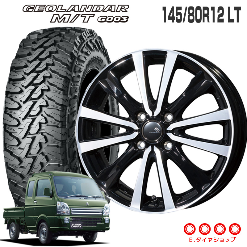 145/80R12 LT ヨコハマ ジオランダー M/T G003セレブロ WF5 12×3.5J PCD100/4穴 +44 JWL-T ブラックポリッシュ (BP)12インチ 軽トラック タイヤ 4本 ホイール セット MT