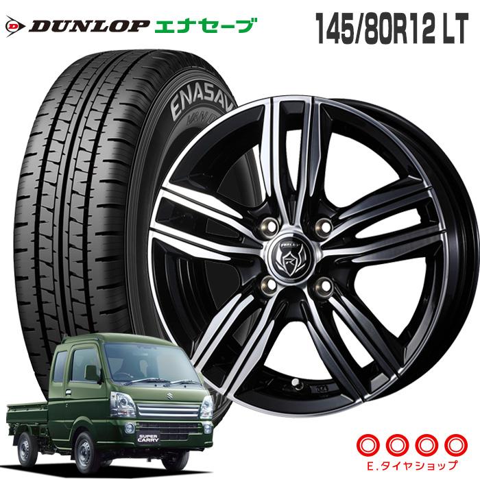 145/80R12 LT ダンロップ エナセーブ VAN01ライツレー DS 12×4.0 100/4 +42 JWL-T 12インチ ブラックメタリックポリッシュ サマータイヤ 4本 ホイールセット