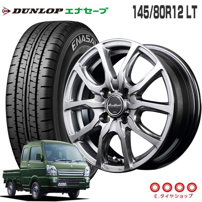 145/80R12 LT ダンロップ エナセーブ VAN01ユーロスピード G52 12×3.5 100/4 +42 JWL-T メタリックグレー 12インチ軽トラック サマータイヤ 4本ホイールセット