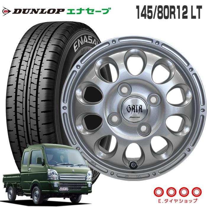 キャリィDA16T/エブリィDA17V145/80R12 80/78N ダンロップ エナセーブ VAN01 ホイール:ガイアブリッグ 12×3.5 PCD100/4H +45 JWL-T カラー:シルバー サマータイヤ ホイールセット 4本セット