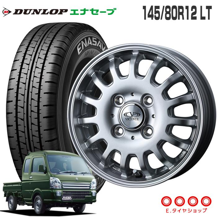 キャリィDA16T/エブリィDA17V145/80R12 80/78N ダンロップ エナセーブ VAN01 ホイール: ヴィセンテ04 CA 12×3.5 PCD100/4H +45 JWL-T カラー:シルバー サマータイヤ ホイールセット 4本セット