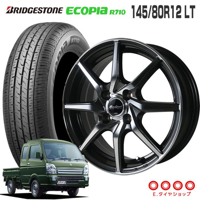 軽トラ タイヤ145/80R12 80/78N ブリヂストン R710 ホイール:ユーロスピード S810 12×4.0 PCD100/4H +43 JWL-T カラー:ガンメタリックポリッシュサマータイヤ ホイールセット 4本セット