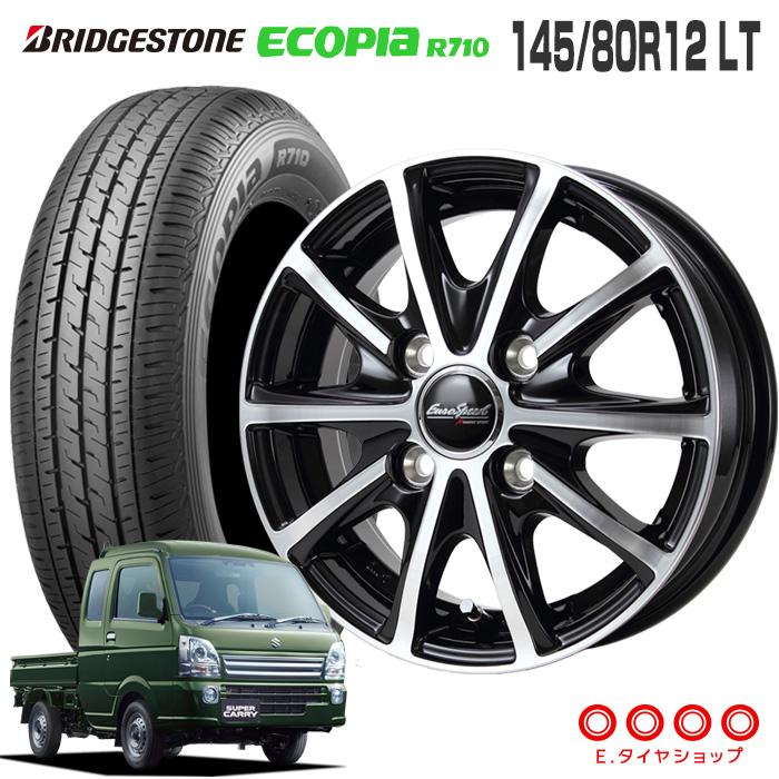 軽トラ タイヤ145/80R12 80/78N ブリヂストン R710 ホイール:ユーロスピード V25 12×4.0 PCD100/4H +42 JWL-T カラー:ブラックポリッシュサマータイヤ ホイールセット 4本セット