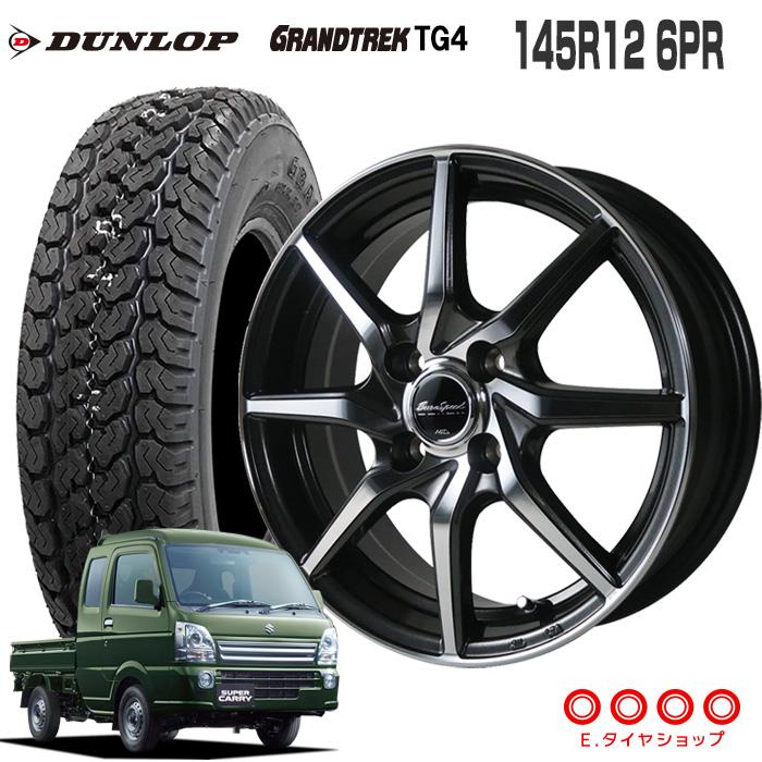 軽トラ タイヤ 145R12 6PR ダンロップ グラントレック TG4 ホイール:ユーロスピード S810 12×4.0 PCD100/4H +43 JWL-T カラー:ガンメタリックポリッシュサマータイヤ ホイールセット 4本セット
