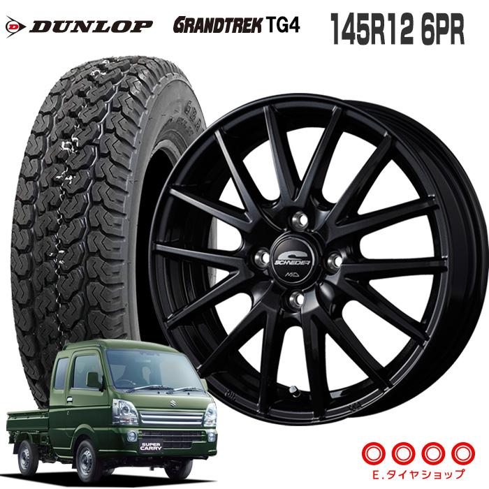 145R12 6PR ダンロップ グラントレック TG4シュナイダー SQ27 12×4.0 100/4 +42 JWL-T メタリックブラックサマータイヤ 夏タイヤ 4本ホイールセット