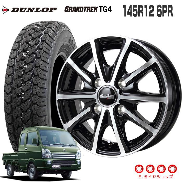 軽トラ タイヤ 145R12 6PR ダンロップ グラントレック TG4 ホイール:ユーロスピード V25 12×4.0 PCD100/4H +42 JWL-T カラー:ブラックポリッシュサマータイヤ ホイールセット 4本セット