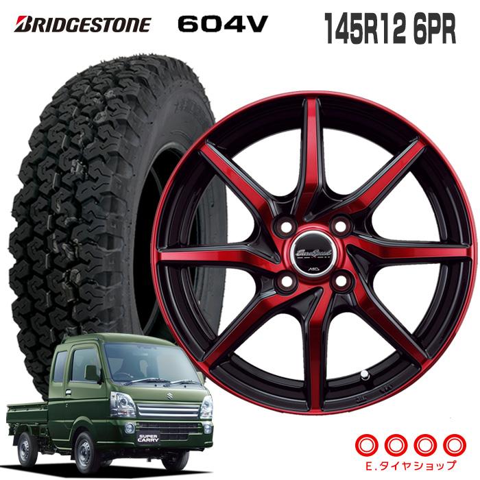 サマータイヤ ホイール4本セット 軽トラック・バン  145R12 6PR ブリヂストン 604V ホイール:ユーロスピード S810 12×4.0 PCD100/4H +43 JWL-T カラー:レッドクリアダークガンメタポリッシュ サマータイヤ ホイールセット 4本セット