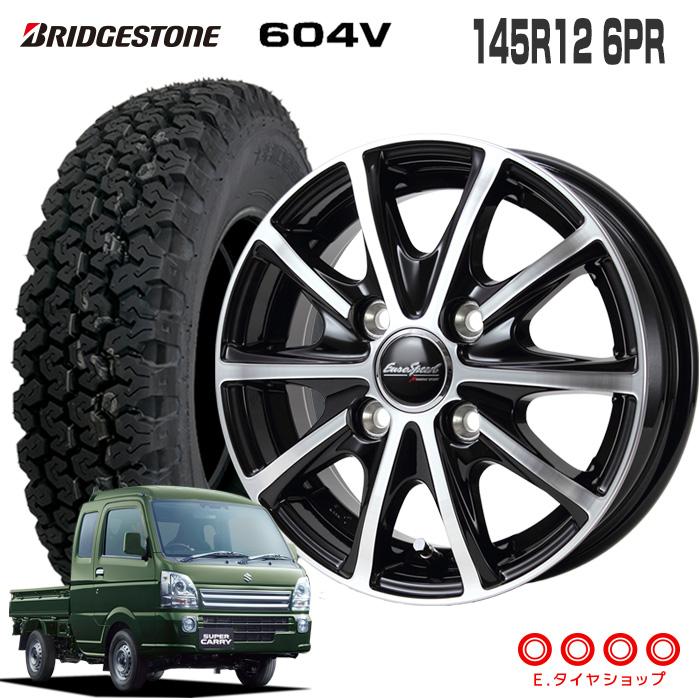 軽トラ タイヤ145R12 6PR ブリヂストン 604V ホイール:ユーロスピード V25 12×4.0 PCD100/4H +42 JWL-T カラー:ブラックポリッシュサマータイヤ ホイールセット 4本セット