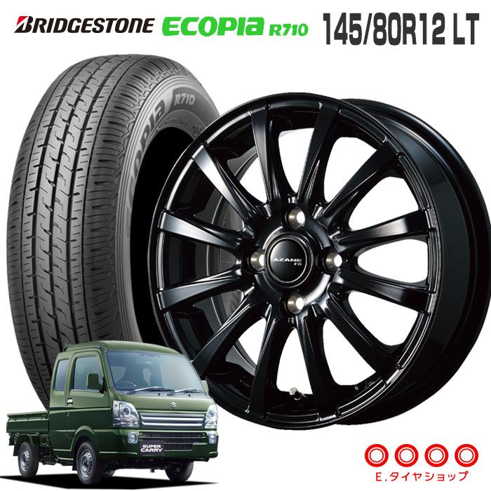 145/80R12 LT ブリヂストン エコピア R710アザーネ FB 12×4.0 100/4 +43 JWL-T グロスブラック (GB)12インチ 軽トラック タイヤ 4本 ホイール セット
