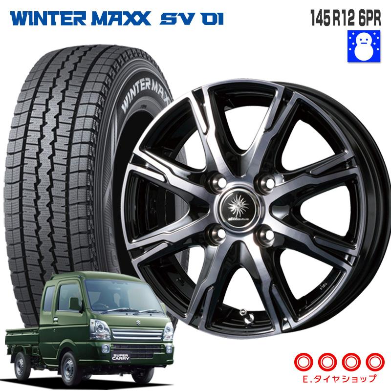 ウィンターマックス タイヤ 軽トラック SV01 ディルーチェ ホイール 12×3.50B 145R12 ブラッククリアポリッシュ12インチ DX10 ダンロップ JWL-T 6PR PCD100/4 セット +44 4本