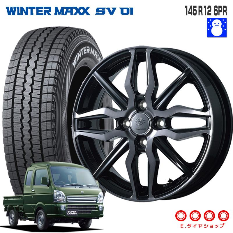 タイヤ PCD100/4 12×3.50B ディルーチェ セット ブラッククリアポリッシュ12インチ ホイール 145R12 XN5 +44 ダンロップ 6PR JWL-T 4本 SV01 軽トラック ウィンターマックス