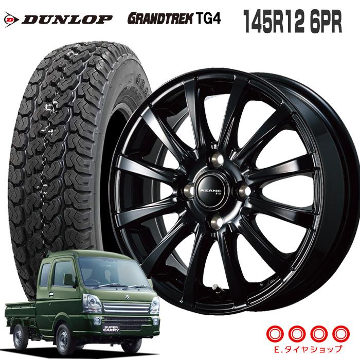 145R12 6PR ダンロップ グラントレック TG4アザーネ FB 12×4.0 100/4 +43 JWL-T グロスブラック (GB)12インチ 軽トラック タイヤ 4本 ホイール セット