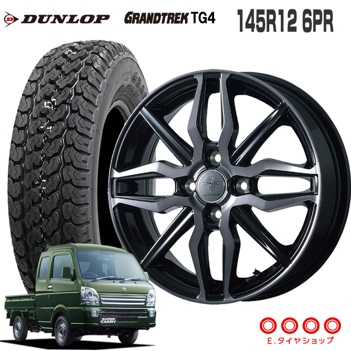 145R12 6PR ダンロップ グラントレック TG4ディルーチェ XN5 12×3.5 100/4 +44 JWL-T ブラッククリアポリッシュ (BCP)12インチ 軽トラック タイヤ 4本 ホイール セット