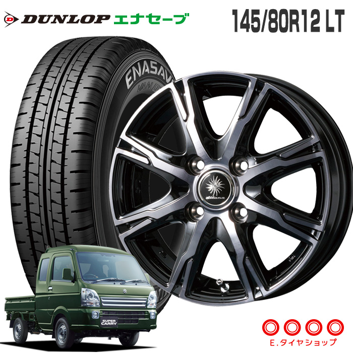 145/80R12 LT ダンロップ エナセーブ VAN01ディルーチェ DX10 12×3.5 100/4 +44 JWL-T ブラッククリアポリッシュ (BCP)12インチ 軽トラック サマー ノーマル タイヤ 4本 ホイール セット