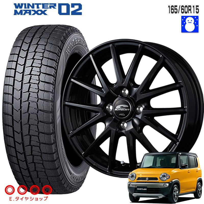 JWL 4本 +45 メタリックブラック15インチ ウィンターマックス02 コペン165/60R15 WM02 スタッドレスタイヤ SQ27 15×4.5J 77Q ホイール ダンロップシュナイダー PCD100/4H ハスラー セット