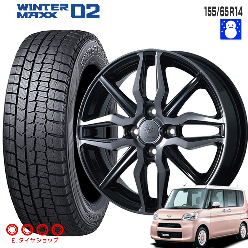 155 65R14 75Q ウィンターマックス 02 WM02 ダンロップ ディルーチェ XN5 14×4.5J PCD100 4H 45 JWL ブラッククリアポリッシュ14インチ スタッドレスタイヤ 4本 ホイール セット WINER MAXX