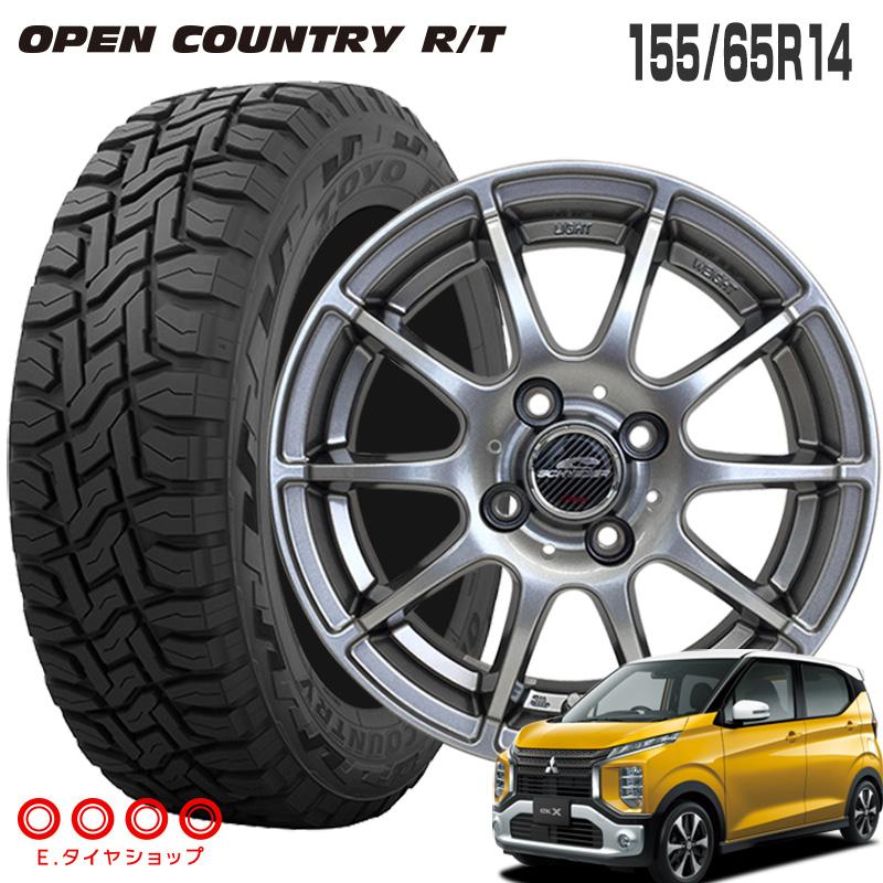 155/65R14 75Q トーヨータイヤ オープンカントリー R/T シュナイダースタッグ 14×4.5J PCD100/4 +43 メタリックグレー14インチ サマータイヤ 4本 ホイール セット RT