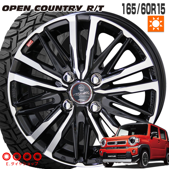 オープンカントリーR T 165-60-15 トーヨー ホイール4本セット ハスラー エンケイ オープンカントリーRT 165 上品 77Qスマッククレスト 4 15インチ 4本ホイールセット 通販 ブラックポリッシュサマー 15×4.5 +45 60R15 100