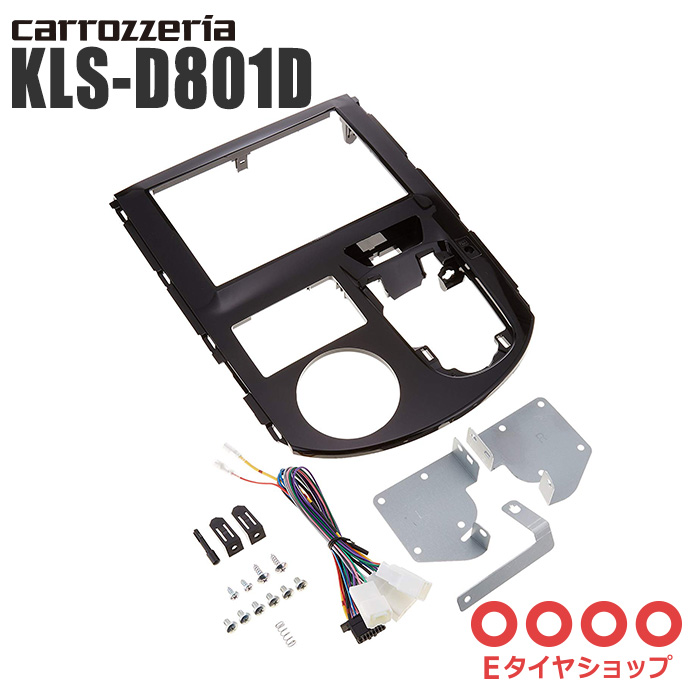【カロッツェリア】 【AVIC-RL09用取付キット】KLS-D801D【ダイハツ タント(LA600S/610S)専用】[carrozzeria]