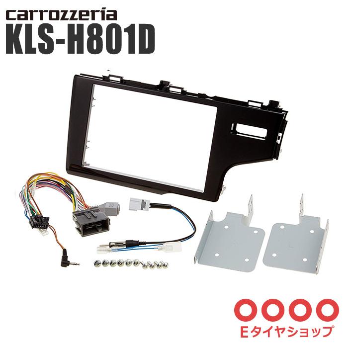 【カロッツェリア】 【AVIC-RL09用取付キット】KLS-H801D【ホンダ フィット(GK3/4/5/6/GP5)専用】[carrozzeria]