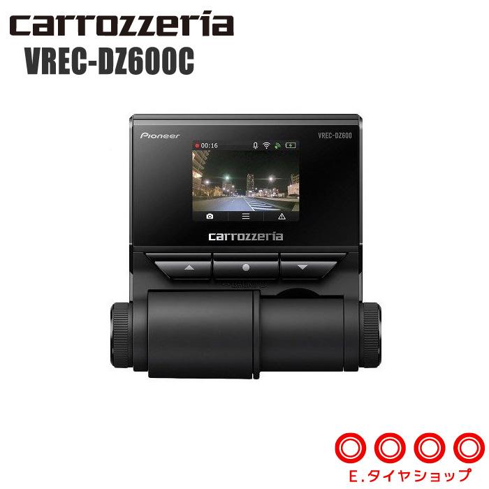 パイオニア carrozzeria VREC-DZ600C 200万画素 ドライブレコーダー 駐車監視機能つき GPS/Wi-Fi対応 1カメラモデル
