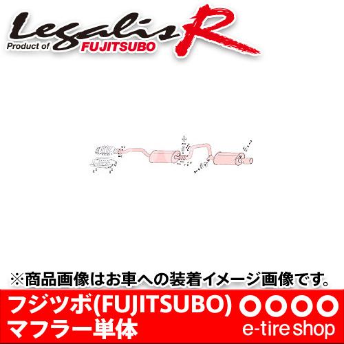 フジツボ マフラー レガリスR Y30 グロリア 2.0 ターボ用 受注生産品 [FUJITSUBO][Legalis_R][760-16022]