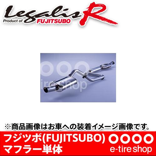フジツボ マフラー レガリスR AE92 カローラ セダン GT ツインカム 16V用 [FUJITSUBO][Legalis_R][760-22464]