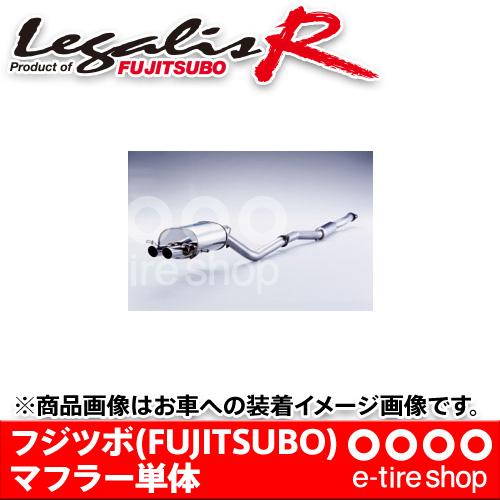 フジツボ マフラー レガリスR GF6 インプレッサ スポーツワゴン 1.8 4WD用 [FUJITSUBO][Legalis_R][760-63012]