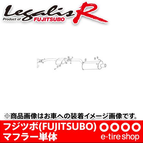 華麗 フジツボ マフラー レガリスR マフラー HR32・HCR32 スカイライン GTS用 GTS用 受注生産品 [FUJITSUBO][Legalis レガリスR_R][770-15061], 超安い品質:69cdadae --- canoncity.azurewebsites.net
